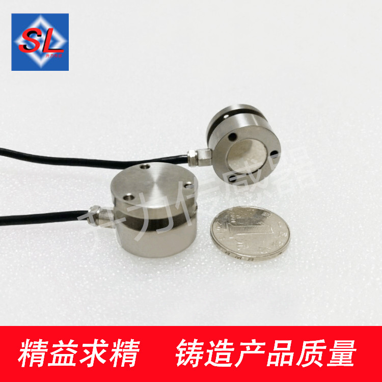 Force Sensor, Load Cell, Small Size Load, Pressure Sensor Weight 10kg100KG weight sensor pressure point single point load cell micro load cell gravity sensor force measurement kg