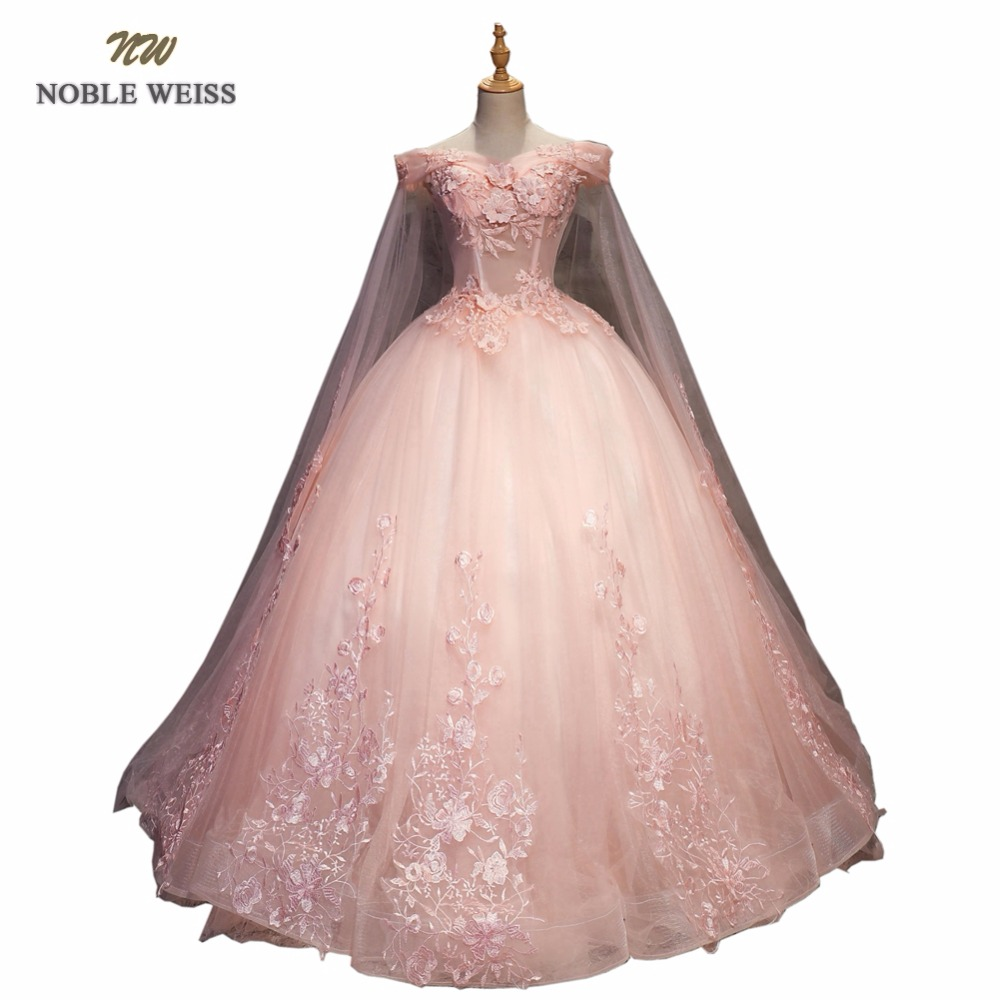 NOBLE WEISS Ball Gown Quinceanera Dresses High Quality Appliques Beading Floor-Length Pink Tulle Sexy Formal Prom Dress
