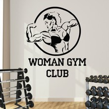 Woman Gym Club Sports Symbol Vinyl Decal Sport Bodybuilding Fitness Wall Stickers Home Decor Mural Carving Removable WA-30