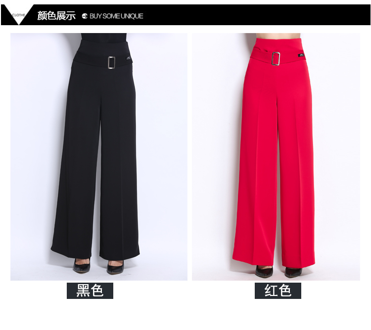 Woman's Adult Latin Dance Pants Long High Waist Broad Leg Trousers Ballroom Performance Dance Practice Clothes Flared Pants H658 10