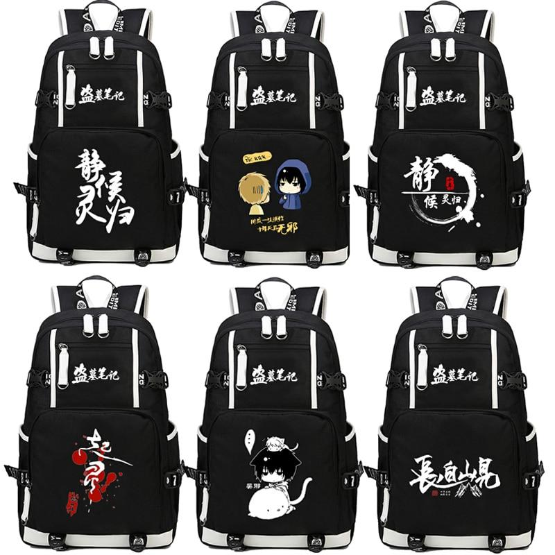 Китай горячие время кино Raiders рюкзак студенческие сумки школьный рюкзак мужчины женщины сумка школьная сумка дорожная сумка компьютер посы...