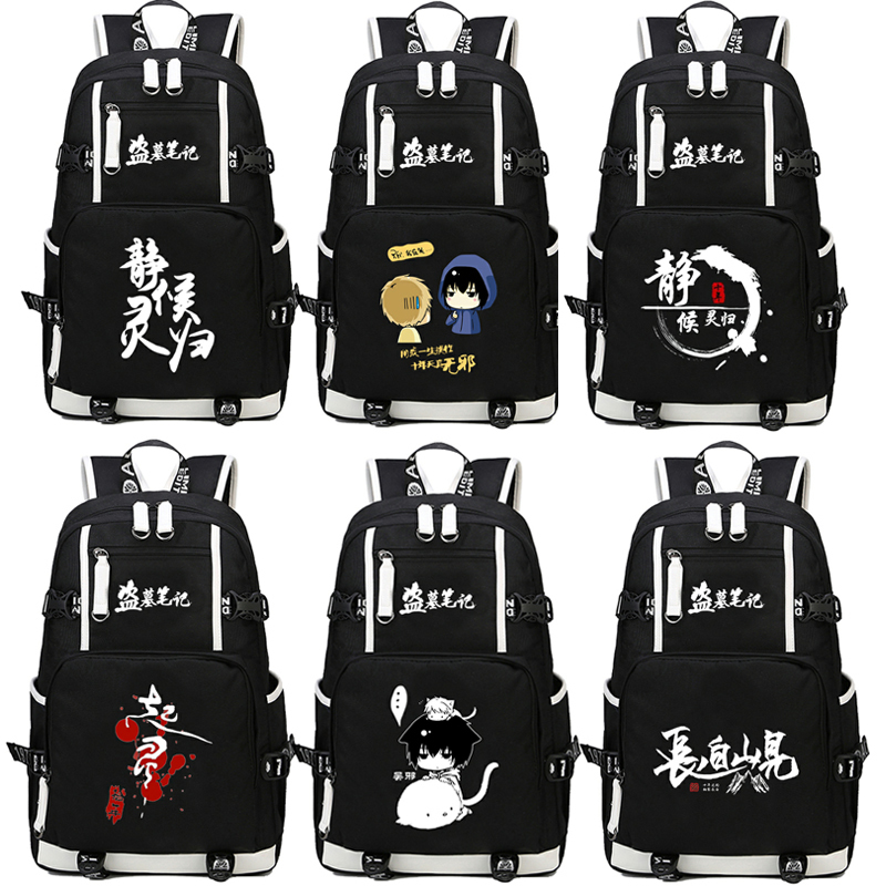 China Hot movie Time Raiders Backpack Student Bags School Backpack men women bag School Bag Travel bag Computer package