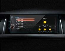 Per BMW 5 Serie F10 2010-2016 di Navigazione Dello Schermo In Vetro Temperato Della Protezione Della Copertura Della Pellicola Protettiva 1 pz Accessori Per Auto