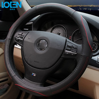 High Quality Leather Hand Stitched Car Steering Wheel Cover Fit For Toyota Mercedes Chevrolet Toyota Vw