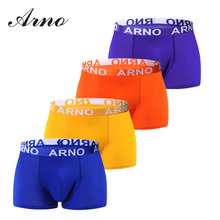 [ARNO] Brand Mens Dresses Underwear Shorts Men Breathable Viscose Solid Boxers Business 5 Color,MTU50906-4