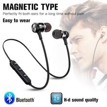 2019 Bluetooth Earphone Metal Magnetic Earpiece Wireless Spo