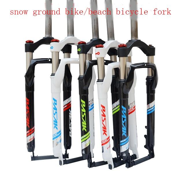 snow ground bike/beach bicycle fork 26*4 super light aluminium alloy sand bike fork fat bike rigid forkS Beach Cruiser fork naked truths