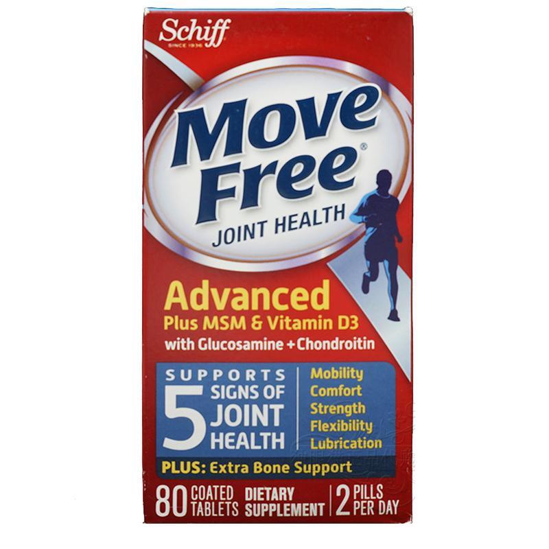 Move Free Advanced plus MSM Vitamin D3 with Glucosamine Chondroitin 80 pcsMove Free Advanced plus MSM Vitamin D3 with Glucosamine Chondroitin 80 pcs