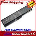 JIGU Laptop Battery For Toshiba Satellit Pro L310 L510 L515 C650 A655 A660 A665 C600 C640 C645 C650 C655D C655 C660 C665 C670