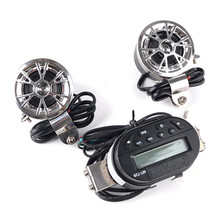 Support SD card MP3 player function of motorcycle|Motorcycle audio host with 2 pcs horns