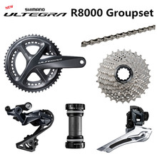 NEW SHIMANO R8000 Groupset ULTEGRA R8000 Derailleurs  ROAD Bicycle 50 34 52 36 53 39T 165 170 172.5 175MM 11 25 11 28 11 32T