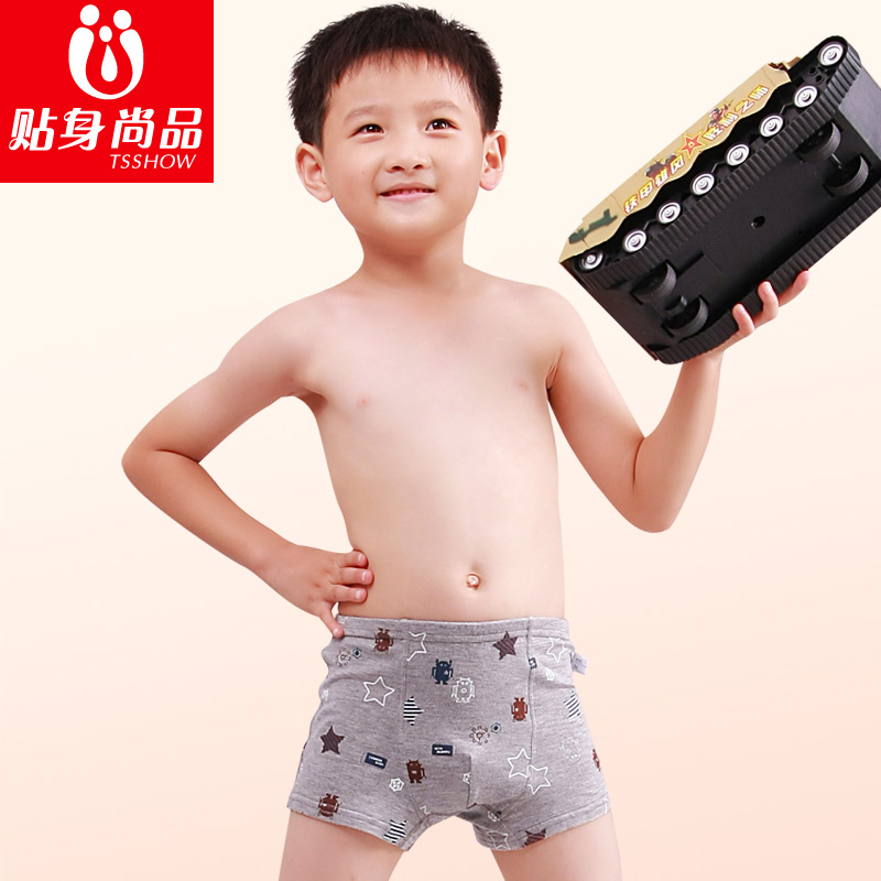Aliexpress.com : Buy nice quality kids underwear,boys underwear ...