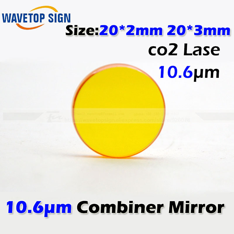 10.6um laser beam combiner mirror 20*2mm 20*3mm co2 Laser beam combiner  mirror  diameter 20mm economic al case of 1064nm fiber laser machine parts for laser machine beam combiner mirror mount light path system