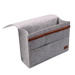 Felt Bedside Caddy Storage Bag- Bed Skirt Storage Pocket Organizer for Bedroom, College Dorm Room,Under Mattress Holder Bag