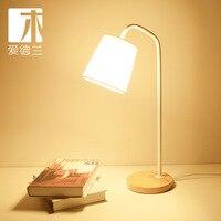 Reading iron lamp reading iron desk lamp, office desk, bed head, light adjusting desk lamp