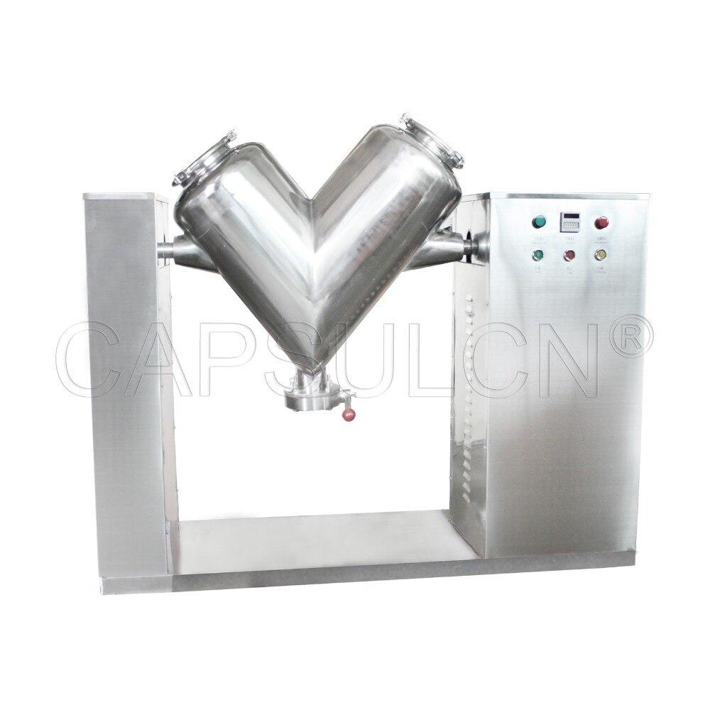 (220V 50HZ) V-50 Tipi Mini Toz Mikser, Toz Karıştırma Ekipmanları, Laboratuvar Mikser Makinası