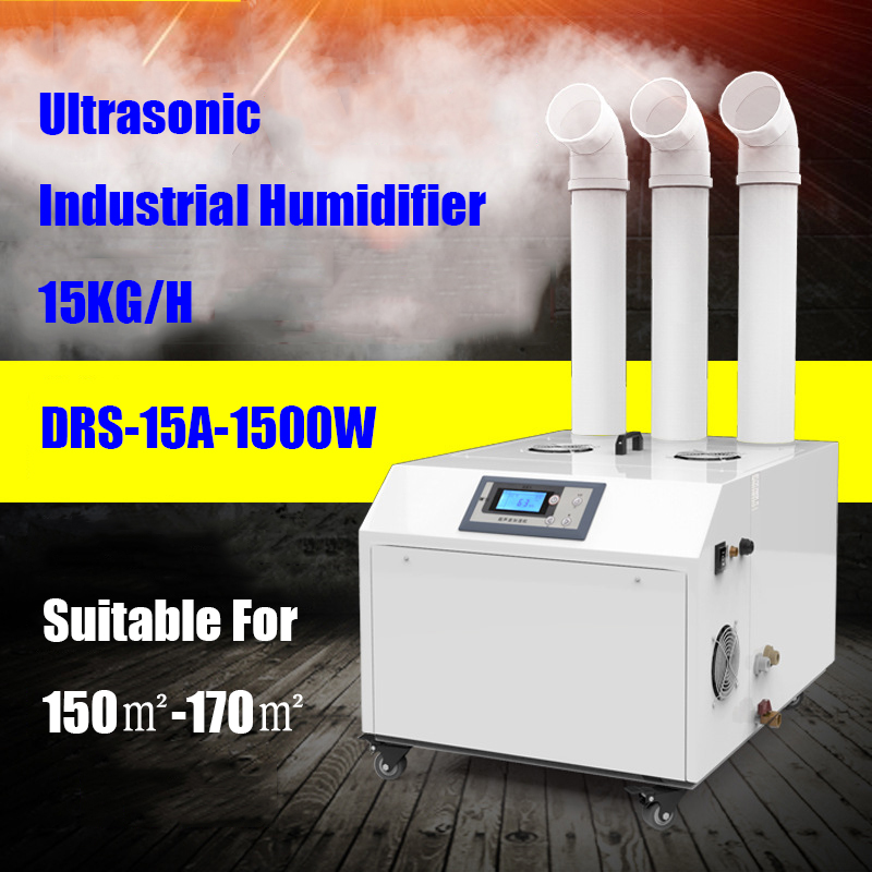 DRS 15A Industrial Ultrasonic Air Humidifier for Factory Workshop 15KG/H Smart Control with Humidity Sensor Trible Mist Outlet