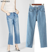 Tall flare jeans online shopping-the world largest tall flare ...