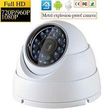 IP Камера 1080 P 960 P 720 P безопасности Indoor наружная ip-камера день/ночь вид домашней CCTV наблюдение ONVIF Камера s металлическая купольная камера