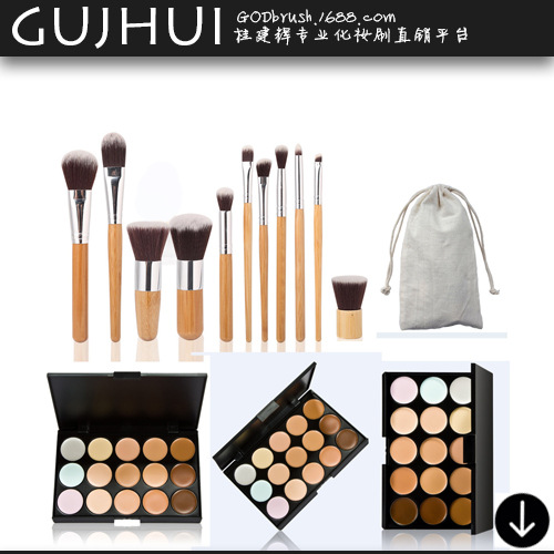 11 Bamboo Brush +15 Color Concealer Combination Hot Explosion Models