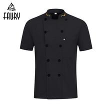 Мужская униформа шеф-повара, куртка повара, пальто с коротким рукавом, дышащая сетчатая рубашка повара, кухня, ресторан, одежда для пекарни
