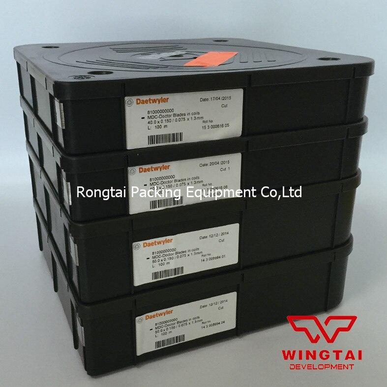 100% Original MDC octor Blade W30/40mm *T0.15mm*L100m(Standard Type) 100% original mdc sinolb gravure printing doctor blade w50mm t0 15mm l100m
