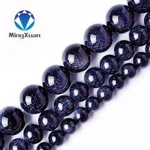 Mingxuan оптом 4 мм 6 8 10 12 14 синий кварцевый зеленый авантюрин