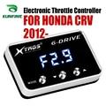 Автомобиль электронный контроллер дроссельной заслонки Racing акселератора мощный усилитель для HONDA CRV 2012-2019 настройки Запчасти аксессуар