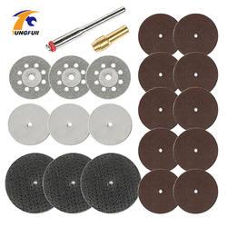 21 шт. режущий диск Dremel аксессуары набор режущих дисков роторный инструмент пилы для резки древесины смолы режущий диск