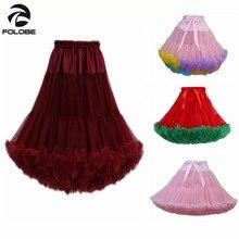 FOLOBE Fashion Multi Color Fluffy 55cm Womens Girls Soft Tutu Skirts Ballerina Pettiskirt Ballet Party Dance Skirts Hot TT009
