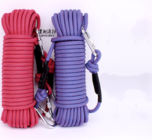High Quality Polyester 10.5mm Diameter Outdoor Static Climbing Rope + 2 Hooks Rope For Rock Climbing Accessories Mountaineering