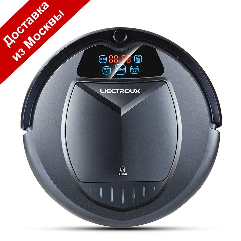 LIECTROUX B3000Plus maison Robot aspirateur réservoir d'eau humide et sec vadrouille voix invite auto recharge télécommande lumière UV