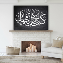 Quotes Painting Canvas Print Arabic Calligraphy Islamic Wall Art Black White Poster Living Room Horizontal Pictures Decor
