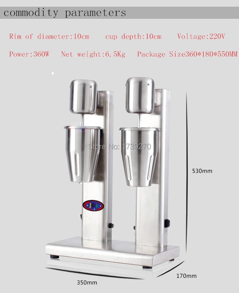 milk blender