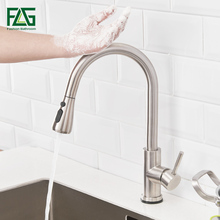 FLG Pull Out Touch Sensor Kitchen Faucet Brushed Nickel Lead-free Down Smart Sink Tap CP1027-33N-SS