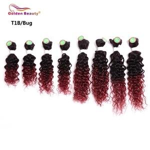 Image 5 - 8 14 นิ้ว Jerry Curl Synthetic Hair SEW ในส่วนขยายของผม Ombre Weft 8 ชิ้น/แพ็ค Golden Beauty