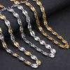 LOULEUR Stainless Steel Oval Coffee Bean Beads Chain Silver Gold Color 55cm Women Men S Chain