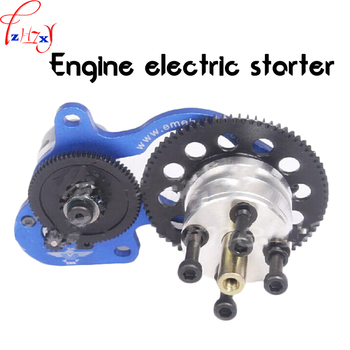 Engine electric starter EME35CC electric starter brushed motor directly used for engine such as EME35 1pc