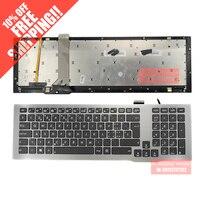 Brand New FOR ASUS G75V G75VW G75VW G75 Backlit Laptop Keyboard SW Sweden