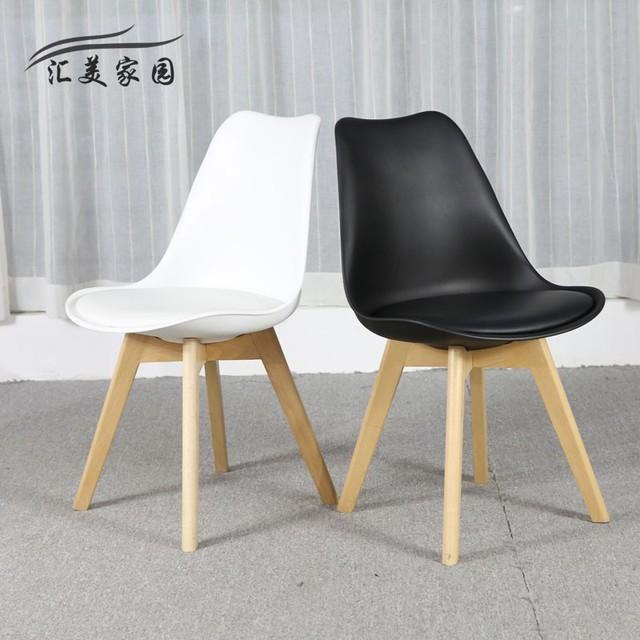 Eames lounge chair silla contemporáneo creativo diseñador moda IKEA ...