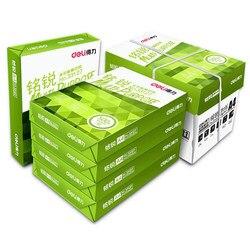 Papel de copia DELI A4 para escuela y oficina, 2500 hojas, copia y Papel de impresora A4 para copia e impresión de material de oficina