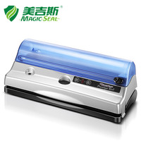 Built In Roll Cutter Removable Base Food Saver Vacuum Sealer Vacuum Packing Machine