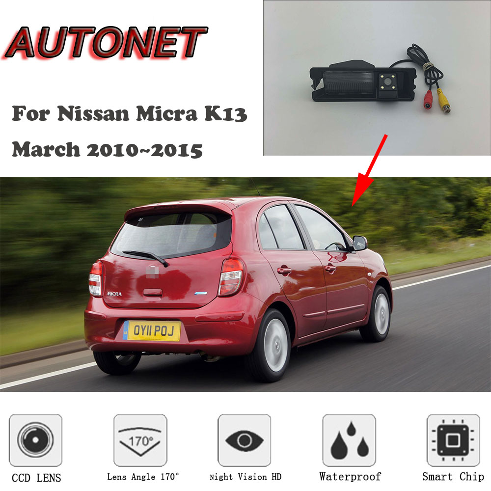 AUTONET HD Night Vision Backup Rear View camera For Nissan Micra K13/ March 2010 2011 2012 2013 2014 2015/license plate camera