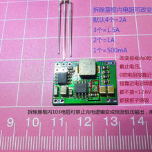 3 2 1S S S célula De Lítio Carregador de Bateria Li ion 2A Módulo De Carga 18650 3.7V 4.2V 8.4 12.6 V Synchronous buck placa anti refluxo