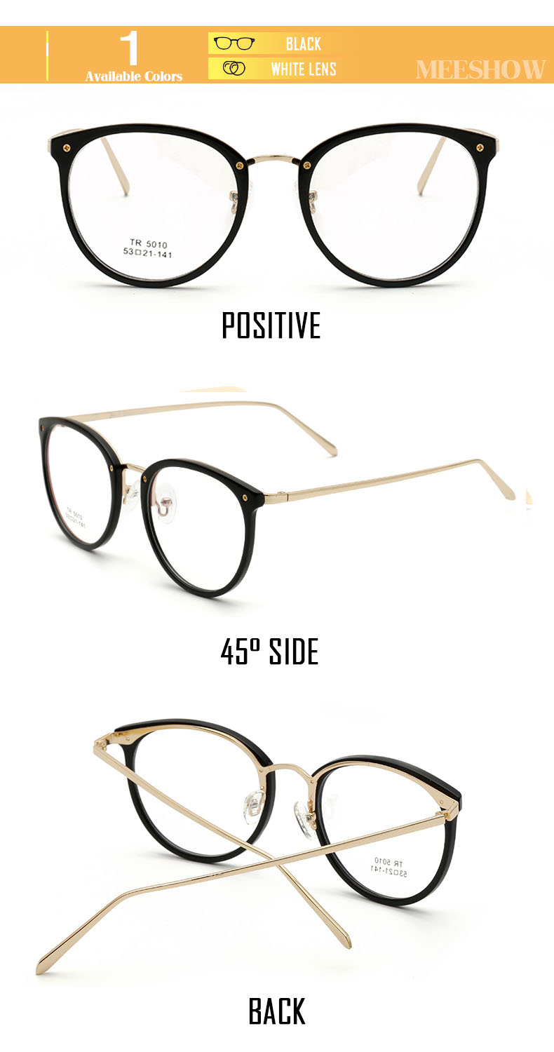 d439c588fd Detail Feedback Questions about MEESHOW Glasses frame clear men ...