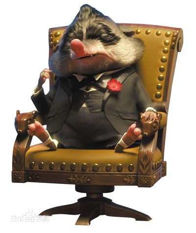Cos ZOOTOPIA Mr. Big Cosplay Costume Mob Boss Cosplay Mr Big Cos Black Suit  Male 76a2f5ecf43b
