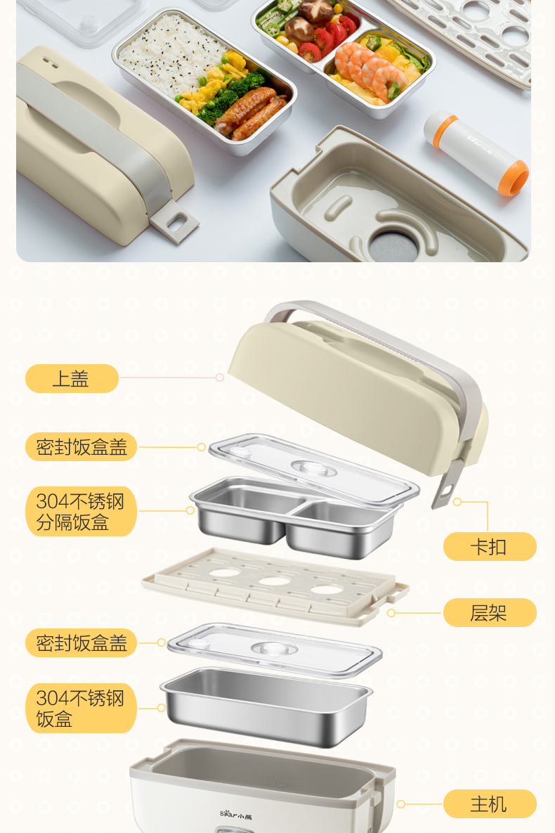 Ланч бокс Автоматический нагрев сохранение артефакта офис кухонная коробка Вакуумное сохранение разделительное кольцо из нержавеющей стали лайнер - 4