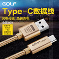 GOLF Type C Data Sync Charging Cable For ZUK Z1 OnePlus Two Nokia N1 LeTV One X600 X900 Google Nexus 5X 6P Meizu Pro5 qin