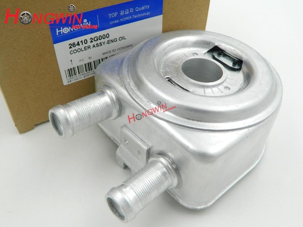 Fuel Tank Strap For Optima 01-06