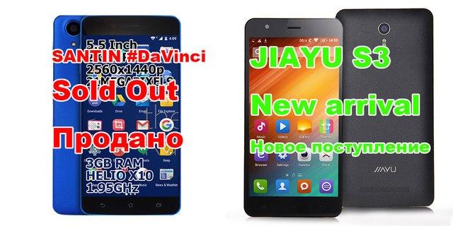 JIAYU S3 32 GB 5.5 pollici full HD IPS 1920*1080 p 3000 mAh MTK6752 Octa Core da 1.7 GHz Android 5.1 3 GB di RAM 4G LTE Smartphone K3 Nota